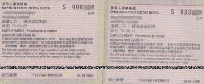 Hong Kong - Visa Verlängerung. Links: 2 Monate temporär. Rechts: 2 Jahre.