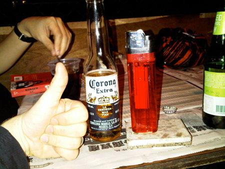 lighter-corona