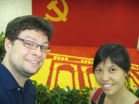 Shanghai - Erstes Kommunistentreffen